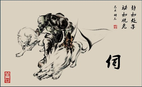 Style-ChinesePainting