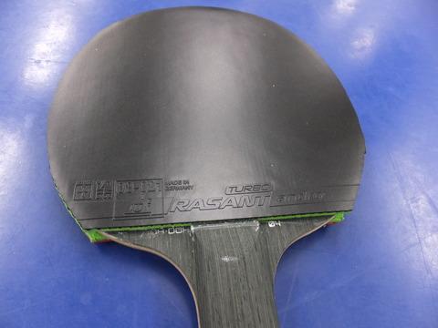 DSCF2661