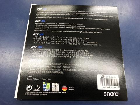 A835679A-C27E-4D18-A783-2E620F18C8D2