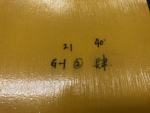 C4A8D082-1C97-44B1-8C43-61AD0075A687