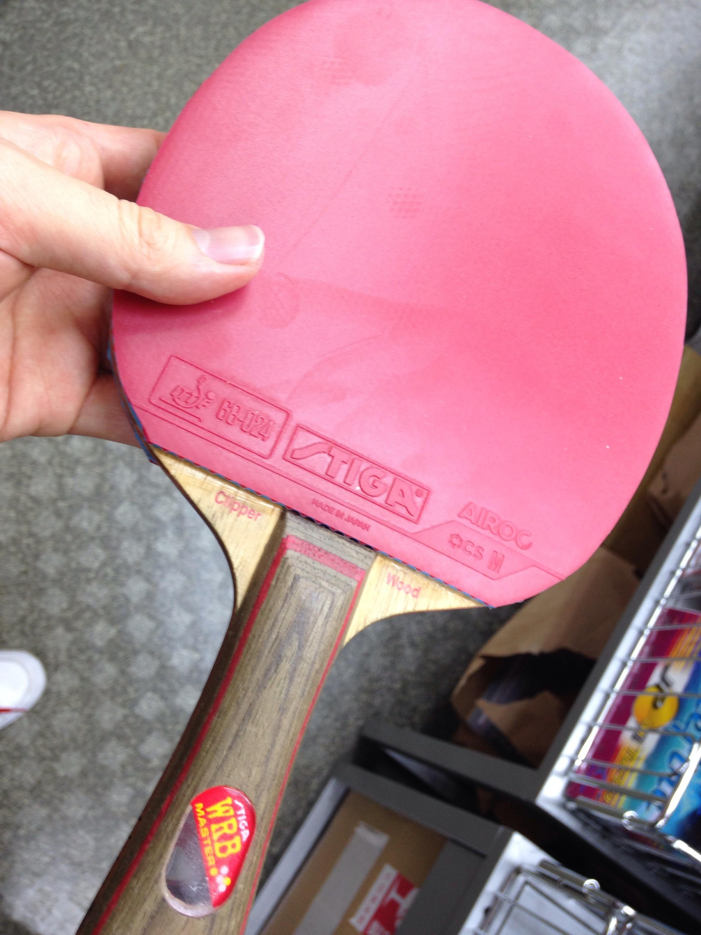 ぐっちぃの卓球活動日記【WRM】【過去記事】ラケットもラバーもオールスティガ!?エアロックSとエアロックMコメントトラックバック