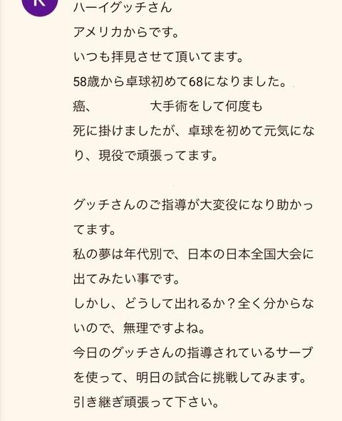 0C61F82D-D180-453E-A009-29B6B8ECF3C8