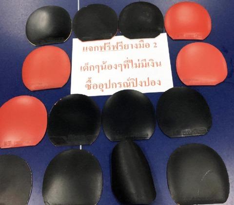 CE95C491-B0D4-46F4-A0CE-7AF0DAD56473