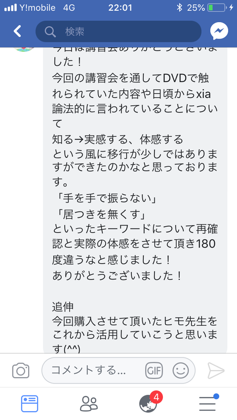 IMG_2818