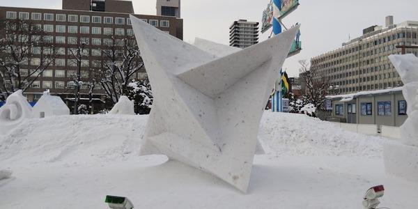 yukimatsuri202012