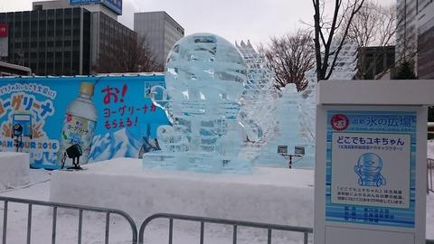 yukimatsuri201604