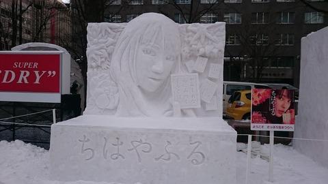 yukimatsuri201612