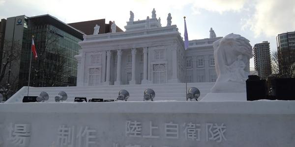 yukimatsuri202004