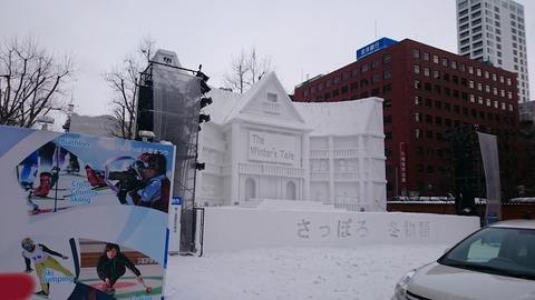 yukimatsuri201614