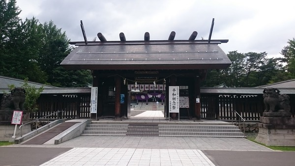 sapporogokokujinja04