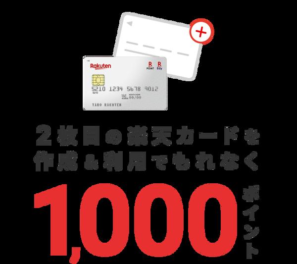 2021071701