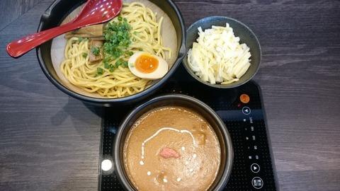 takanoha02