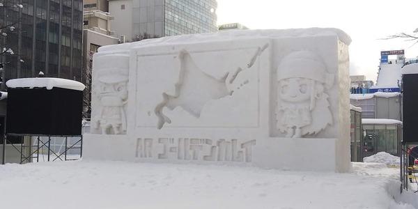 yukimatsuri202007