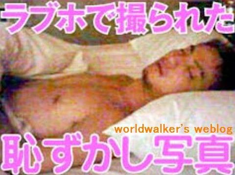 上地雄輔がラブホテルで撮られた恥ずかしい裸写真01(大)