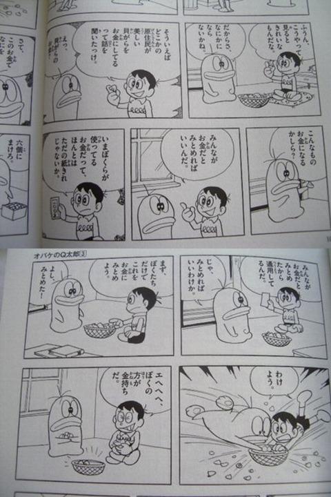 オバQ貝殻03