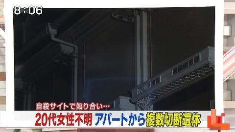 神奈川のアパートに複数遺体02