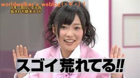 指原莉乃00(大)