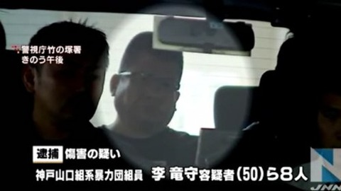 韓国朝鮮人容疑者の画像05