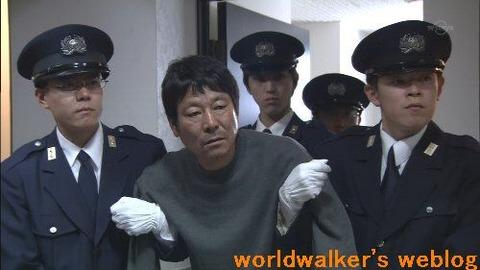 ダンカン逮捕(小)