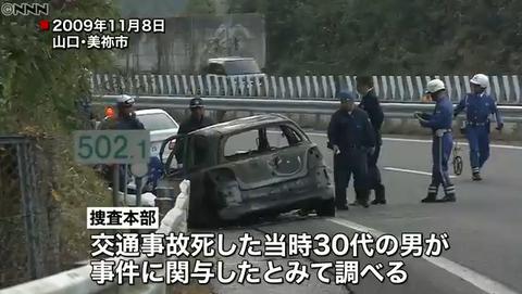 矢野富栄02