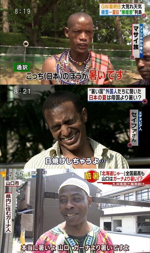 東京でオリンピックが開催できない理由とは?(小)