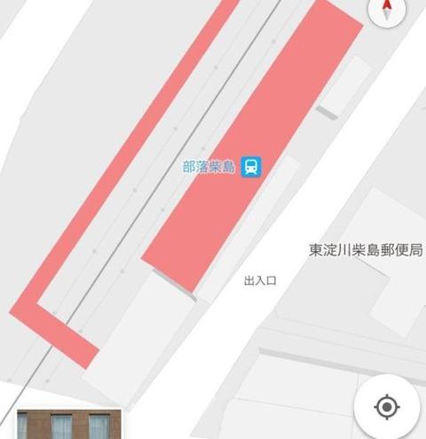 柴島駅が部落柴島駅に改ざん02