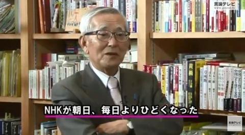 NHKがひどい