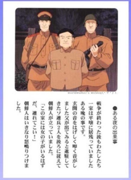 小林千登勢さんの「お星さまのレール」01ww