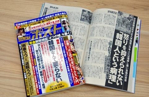 index_6-4
