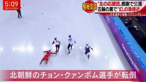 北朝鮮選手が日本選手を妨害01