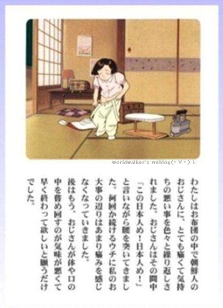 小林千登勢さんの「お星さまのレール」04Bww