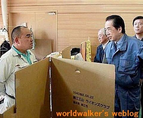 菅直人を罵倒する原発避難民ww