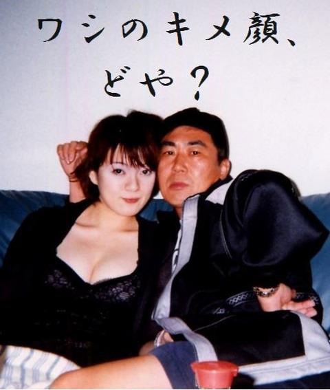桂文枝と紫艶(中江ひろ子)03