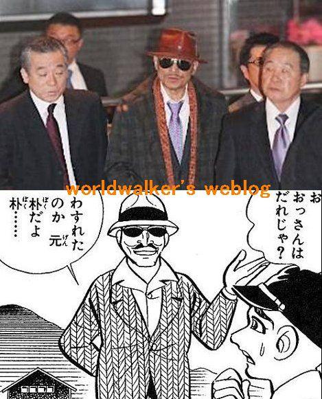 山口組5代目司忍出所0102