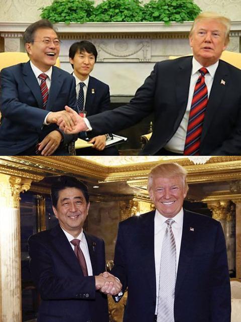 トランプ大統領の反応の違いをご覧ください。