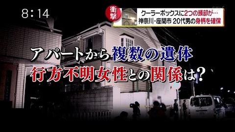 神奈川のアパートに複数遺体01