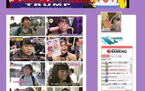 日本メディアは談合し互いの批判がない
