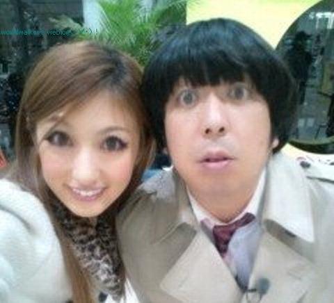 熊田洋子08trmtrm