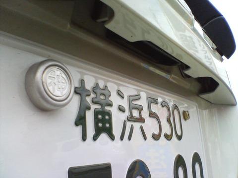 横浜ハンバー