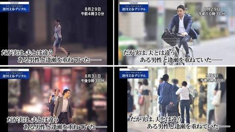 山尾志桜里がイケメン弁護士と「お泊まり禁断愛」03
