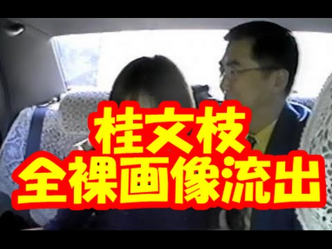 桂文枝sofa00