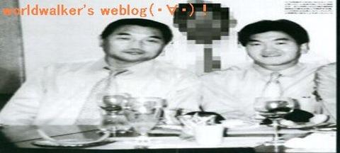 島田紳助と暴力団幹部との2ショット写真02(大)ww