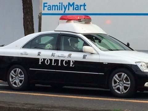 ソフトバンクのお父さんが愛知県警に逮捕されてる