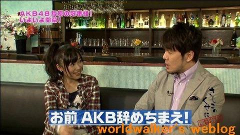 AKB48指原莉乃05(小)