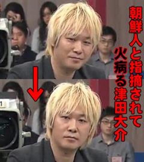 津田大介01L