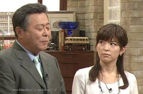 小倉智昭中野美奈子