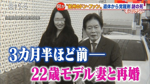野崎幸助02