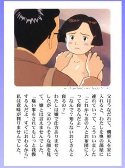 小林千登勢さんの「お星さまのレール」03ww