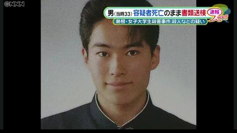 矢野富栄07
