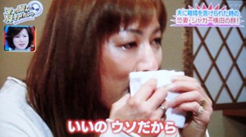 ジャガー横田01(大)